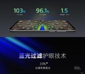 魅族16s Pro(8GB/128GB/全网通)发布会回顾1