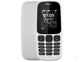 诺基亚105(移动联通2G)2019双卡版