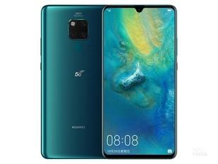现货速发24期分期Huawei/华为 Mate 20 X (5G)手机官方旗舰店正品mate20x新款全网通p30pro直降mate30pro5g