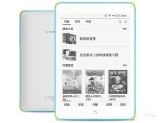 柠檬悦读plus 7.8英寸电纸书阅读器