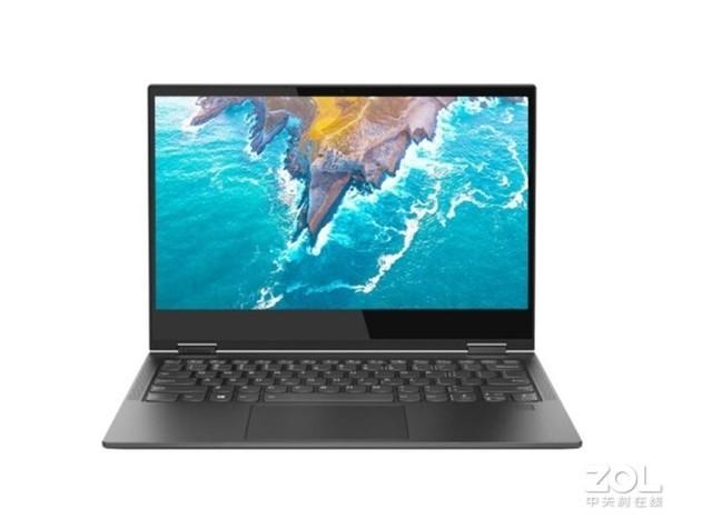 联想YOGA C630上市 搭载骁龙850处理器
