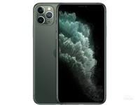 蘋果iPhone 11 Pro Max(4GB/64GB/全網通)外觀圖0