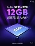 Redmi K20 Pro(12GB/512GB/全网通/尊享版)官方图2
