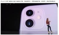 苹果iPhone 11(4GB/64GB/全网通)发布会回顾3