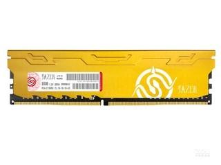 棘蛇8GB DDR4 2666