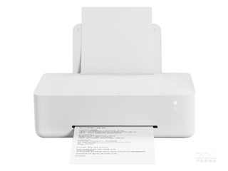 米家喷墨打印机