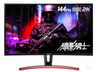 Acer ED273UR Pbidpx