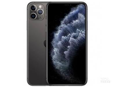 咨询客服.价格优惠【下单立减送豪礼】苹果 iPhone 11 Pro Max(6GB/256GB/全网通)屏幕尺寸.6.5英寸 顺丰包邮