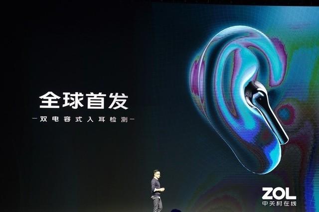 高通首款旗舰方案vivo TWS Earphone发布