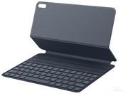 华为 HUAWEI MatePad Pro 智能磁吸键盘