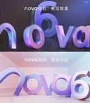 華為nova 6 5G(8GB/128GB/全網通)官方圖1