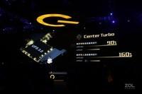 vivo iQOO Neo 855版(6GB/64GB/全網通)發布會回顧1