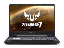 华硕 飞行堡垒7(i7 9750H/16GB/512GB/GTX160Ti)