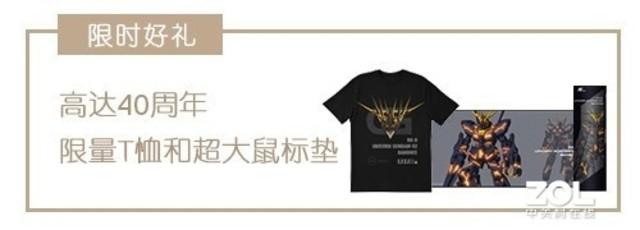 戴尔官网G系列游戏本5899元起 赢高达40周年限量礼盒!