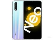 vivo iQOO Neo 855竞速版(12GB/128GB/全网通)