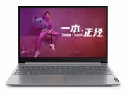 联想  ThinkBook 15(i5 10210U/16GB/512GB+1TB/R620)