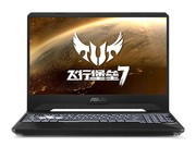 华硕 飞行堡垒7(i7 9750H/8GB/512GB/GTX1650Ti)