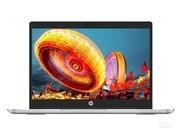 惠普 战66 Pro 14 G3(i5 10210U/8GB/512GB/MX250/72%NTSC)