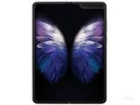 三星W20(12GB/512GB/全网通/5G版)