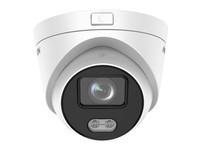上海支持安装调试海康威视监控摄像头