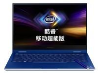 三星GalaxyBookFlex(NP930QCG-K01CN)图片