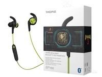 无线·新静界 1MORE高清降噪圈铁蓝牙耳机Pro版发布会