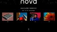 华为nova 6 SE(8GB/128GB/全网通)发布会回顾0