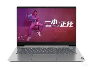 ThinkPad ThinkBook 14(20SL000HCD)