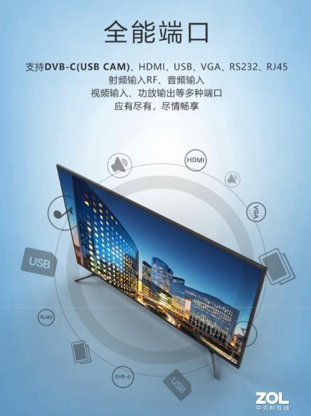人机互动 海信HZ55H55北京3299元特价