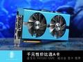 蓝宝石 RX 590 GME 8G