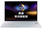 三星 Galaxy Book Ion(i5 10210U/16GB/512GB)