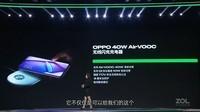 OPPO Ace2(8GB/128GB/全網通/5G版)發布會回顧7