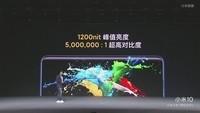 小米10 Pro(8GB/256GB/全網通)發布會回顧4
