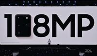三星Galaxy S20(12GB/128GB/全网通)发布会回顾5