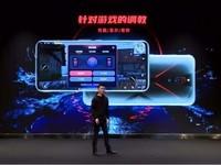 努比亞紅魔5G(8GB/128GB/全網通/5G版)發布會回顧1