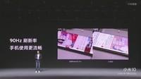 小米10(8GB/128GB/全网通)发布会回顾4