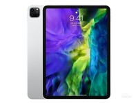 苹果iPad Pro 12.9英寸 2020(128GB/WLAN版)