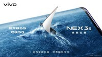 vivo NEX 3S(8GB/256GB/全网通/5G版)官方图5
