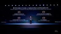 柔宇FlexPai 2(12GB/512GB/全网通/5G版)发布会回顾1