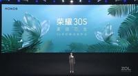 荣耀30S(8GB/128GB/全网通/5G版)发布会回顾0