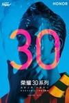 榮耀30(6GB/128GB/全網通/5G版)官方圖6