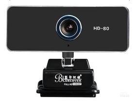 蓝色妖姬HD-80