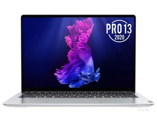 联想小新Pro13 2020(i5 10210U/16GB/512GB/集显)