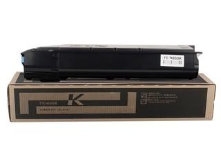 富士樱TK-8308K墨粉盒