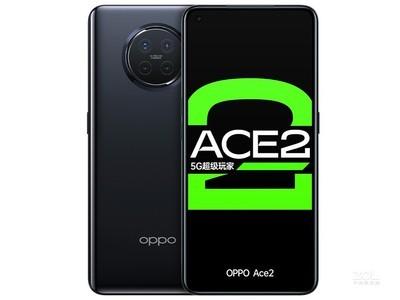 OPPO Ace2(8GB/128GB/全网通/5G版)6.55英寸  分辨率: 2400x1080像素   高通 骁龙865 五摄像头(后四)八核