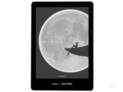 科大讯飞 电子书阅读器R1