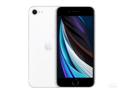 咨询客服.价格优惠【下单立减送豪礼】苹果 iPhone SE 2(3GB/128GB/全网通)