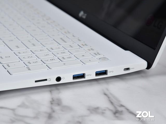 LG Gram 17 2020款开箱