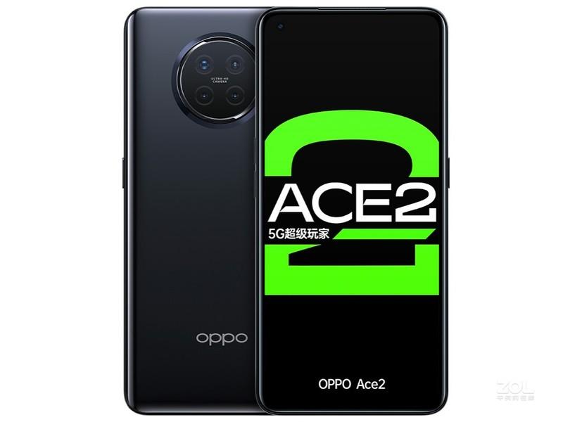 OPPO Ace2(8GB/128GB/全網通/5G版)