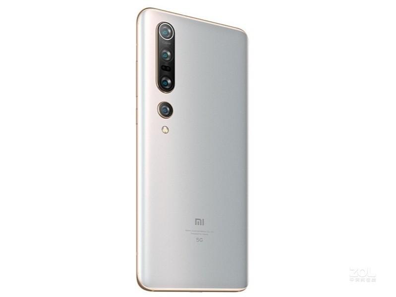 小米10 Pro(8GB/256GB/全网通)